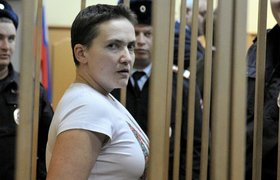 Суд вынес обвинительный приговор летчице Надежде Савченко