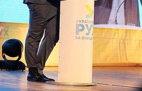 Михаил Саакашвили поразил публику политического форума своим странным видом. ФОТО