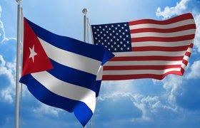 Взаимоотношения США и Кубы со времен революции и до наших дней