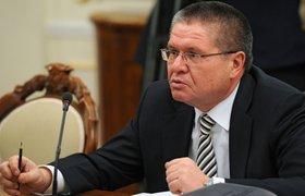 Президент ВТБ Андрей Костин написал стихи, чтобы поздравить Алексея Улюкаева с днем рождения
