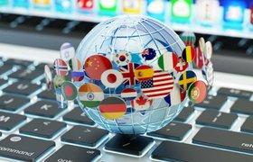 Зачем учить иностранные языки в эпоху технологий