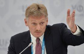 """Песков предупредил о готовящейся """"заказухе"""" про Путина в СМИ"""