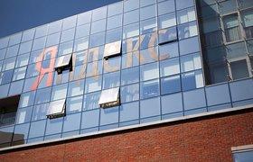 "Умер глава совета директоров ""Яндекса"" Альфред Феноти"
