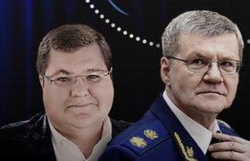 СМИ: сын генпрокурора Артем Чайка - совладелец девелоперской компании