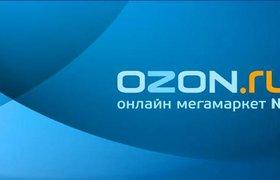 Интернет-магазин Ozon может начать продажу алкоголя и лекарств в 2016 году