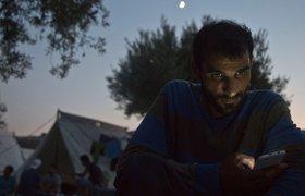 Как цифровые технологии помогают беженцам в Европе