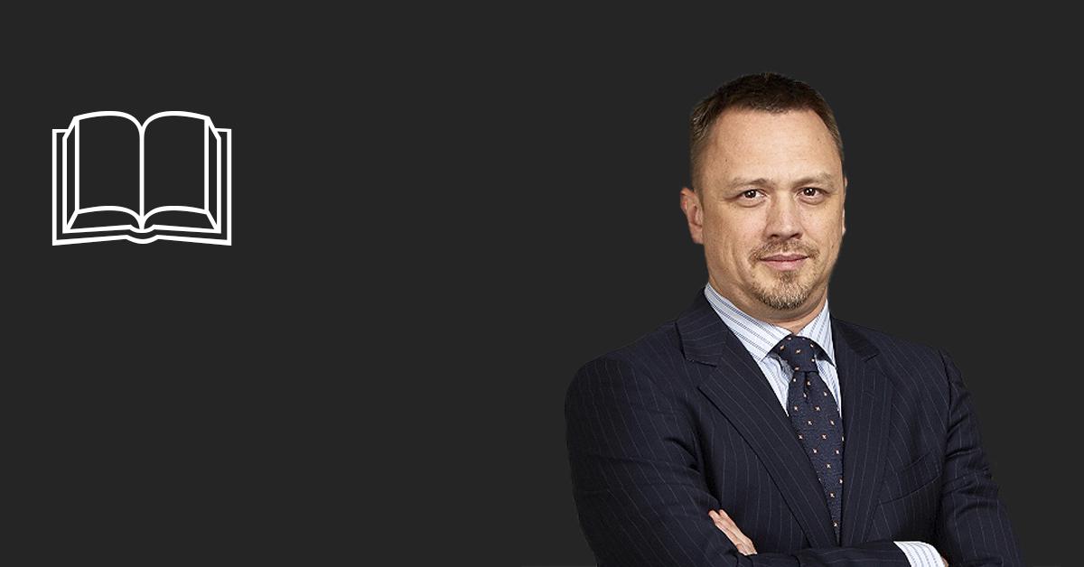 Любимые книги Михаила Рейдера, генерального менеджера UberEATS в России