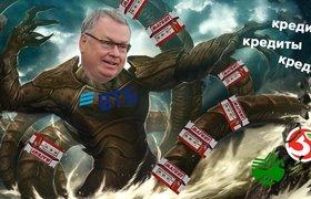 ФАС пообещала следить за «Магнитом» и ВТБ, «чтобы не возник монстр»