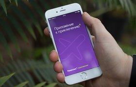«Ренессанс» проведет хакатон проектов в области страхования