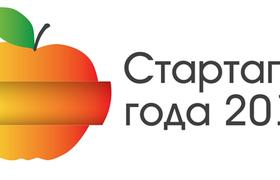 Результаты конкурса «Стартап года» 2012