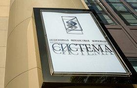 АФК «Система» запустит российско-китайский венчурный фонд на сумму до $100 млн
