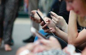 Минкомсвязи предложило запустить 5G в диапазоне, популярном только в Китае и Японии