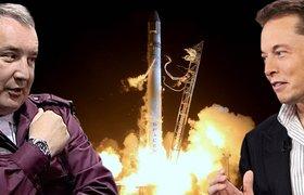 Песков пообещал «достойную конкуренцию» Роскосмоса со SpaceX