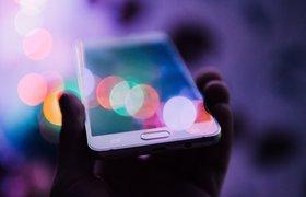 Как подобрать креатив и формат рекламы для вашего мобильного приложения