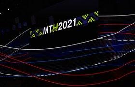 Стали известны победители Moscow Travel Hack 2021