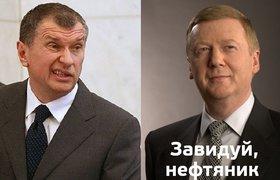 «Роснано» получит от государства еще 70 млрд рублей