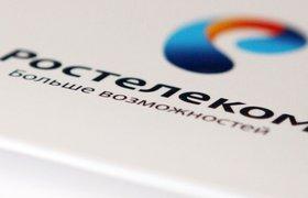 Госпоисковик «Спутник» получит 800 млн рублей от «Ростелекома»
