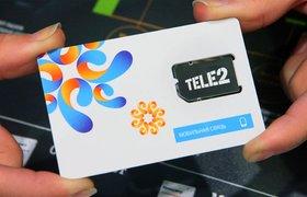 «Ведомости»: «Ростелеком» планирует выкупить контрольный пакет акций оператора Tele2
