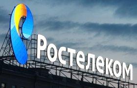 Ростелеком и LETA Capital вложили 120 млн рублей в компанию Brain4Net