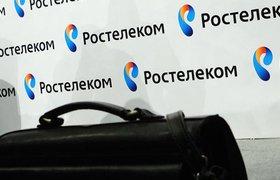 Объем венчурного фонда «Ростелекома» составит до 160 миллионов