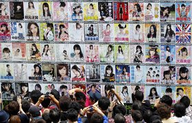 Почему в Японии до сих пор популярны музыкальные магазины