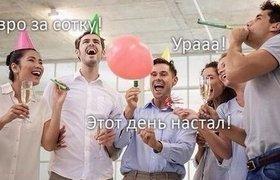 Шутки за сто: соцсети смеются над падением рубля