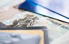 «Коммерсантъ»: платежная система «Юнистрим» ограничила работу в будни