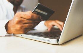 «Кажется, вы забыли забрать свои покупки»: как не терять клиентов на этапе оплаты
