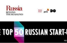 Опубликован рейтинг российских стартапов RUSSIAN STARTUP RATING 2012