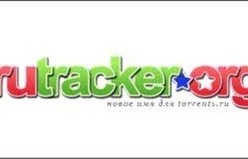 Rutracker.org регистрирует название в качестве товарного знака