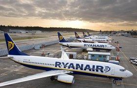 Лоукостер Ryanair обещает появление бесплатных авиабилетов