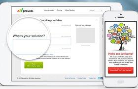Сервис тестирования стартап-идей Proved.co вышел на российский рынок