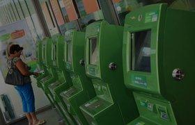 «Ведомости» узнали об ужесточении требований Visa к банкоматам в России