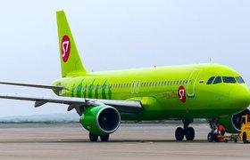 S7 заявила о риске прекращения работы российских авиакомпаний из-за перехода на серверы внутри страны