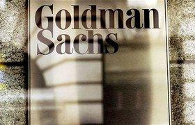 Goldman Sachs прогнозирует падение рынка рекламы и рекомендует продавать акции «Яндекс» и CTC Media