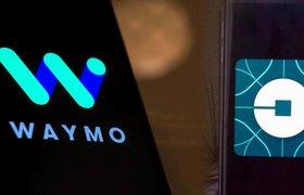 Information: Uber решил стать партнером Waymo несмотря на конкуренцию и суд