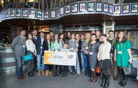 Лучшие социальные проекты выступят на SAP Show