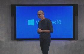 Microsoft сделал Windows 10 кроссплатформенной и бесплатной