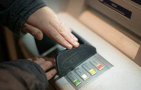 Сотрудника банка «Авангард» судят за хакерскую атаку
