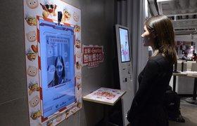 В Китае открыли ресторан KFC с подбором еды по лицам клиентов