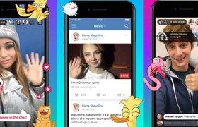 «ВКонтакте» опубликовала сервис для прямых трансляций VK Live в App Store