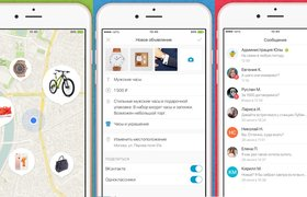 Mail.ru Group рассказал о своем сервисе-конкуренте Avito «Юла»