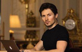 Дуров попросил подписчиков оценить обновление Telegram — большинству оно не понравилось