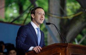 Facebook стер старые посты Цукерберга и не собирается их восстанавливать