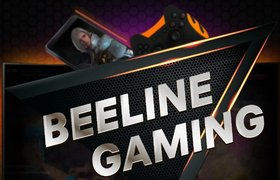 «Билайн» запустил подписку на игровой сервис за 990 рублей в месяц