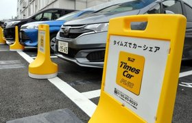 Японцы начали использовать машины из каршеринга, чтобы спать, есть и читать рэп