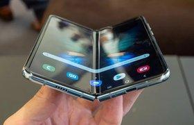 Россияне раскупили все Samsung Galaxy Fold стоимостью 160 тысяч рублей