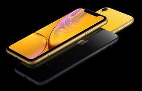 Российские ритейлеры снизили цены на флагманские модели iPhone