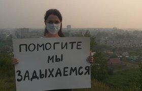 Леонардо ДиКаприо написал о пожарах в Сибири у себя в Instagram