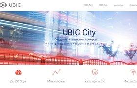 Российский сервис для анализа и фильтрации трафика Ubic привлек 115 млн рублей
